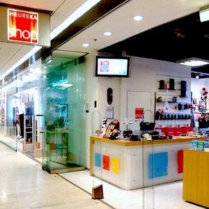 Heureka Shop myymälä Kauppakeskus Kamppi Helsinki