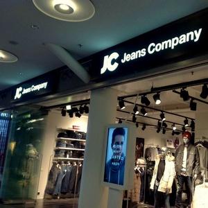 JC Jeans Company myymälä Kauppakeskus Kamppi Helsinki