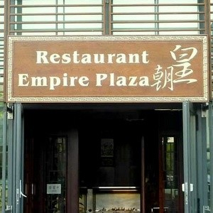 Kiinalainen ravintola Empire Plaza Kauppakeskus Kamppi Helsinki
