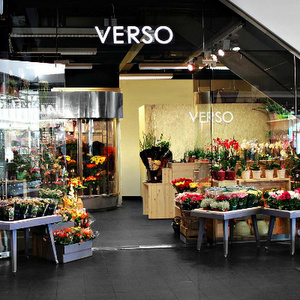 Kukkakauppa Verso Kauppakeskus Itis Helsinki