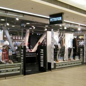 PETRIFUN myymälä Kauppakeskus Kamppi Helsinki