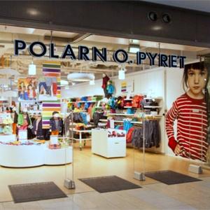 Polarn O. Pyret myymälä Kauppakeskus Kamppi Helsinki