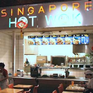 Singapore Hot Wok ravintola Kauppakeskus Kamppi Helsinki