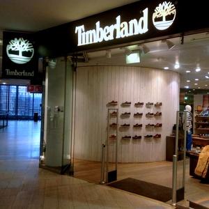 Timberland myymälä Kauppakeskus Kamppi Helsinki