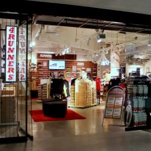 4Runners juoksukauppa Kauppakeskus Kluuvi Helsinki