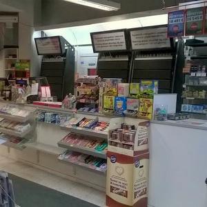 Pelivinkit pelikioski Kauppakeskus Arabia Helsinki