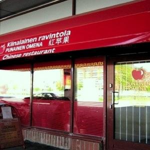 Punainen Omena kiinalainen ravintola Malmin Nova Helsinki