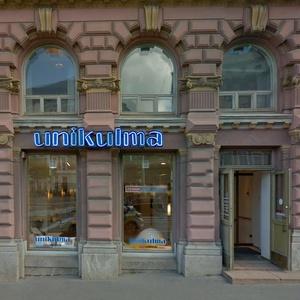 Unikulma myymälä Erottaja Helsinki