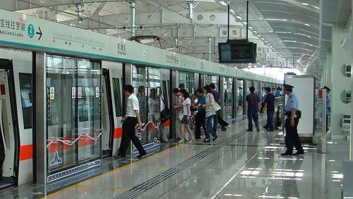 Airport East Station Shenzhenin lentokenttä