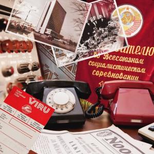 KGB-museo Viru hotelli Tallinna