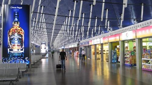 Shanghain lentokenttä sisätilat Kiina