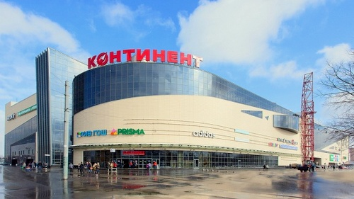 Kontinent na Bukharestskoy kauppakeskus Pietari Venäjä.