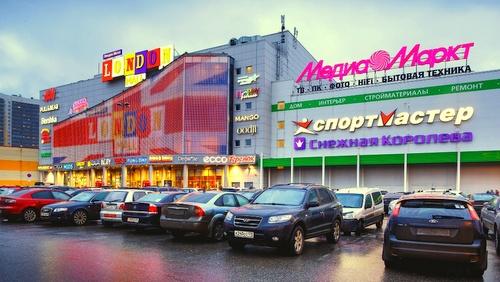 London Mall kauppakeskus Pietari Venäjä.