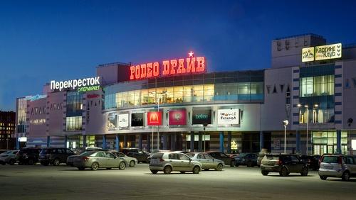 Pietarin Rodeo Drive ostoskeskus Venäjä.