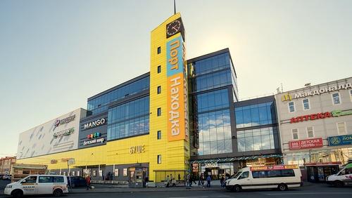 Port Nakhodka kauppakeskus Pietari Venäjä.