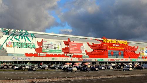 Kita Gorod kauppakeskus Pietari Venäjä.