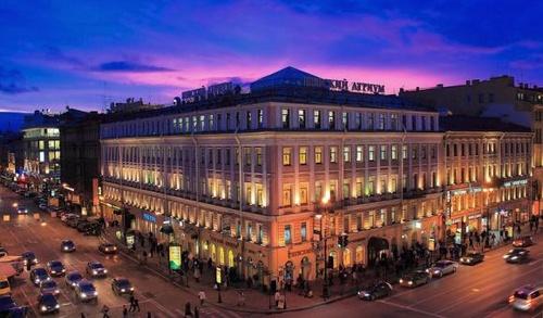 Nevsky Atrium kauppakeskus Pietari Venäjä.