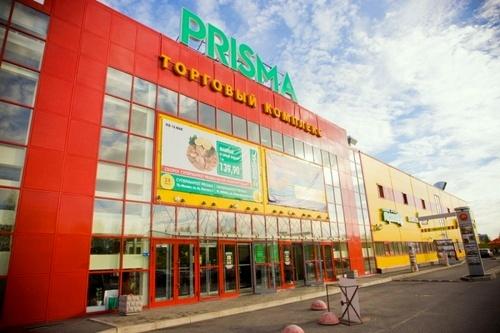 Prisma kauppakeskus Pietari Venäjä.
