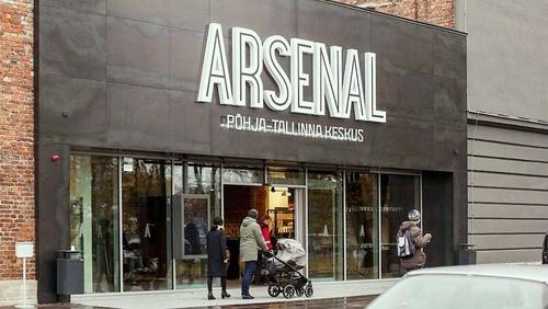Arsenal kauppakeskus Tallinna.