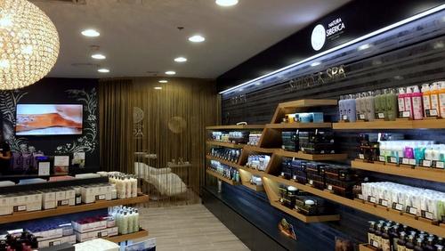 Natura Siberica kosmetiikkakauppa Viru Keskus Tallinna.
