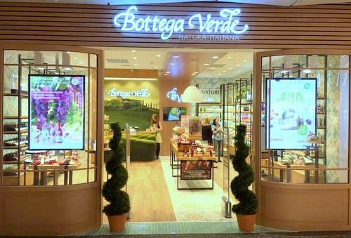 Bottega Verde kosmetiikkamyymälä Ülemiste Keskus Tallinna.