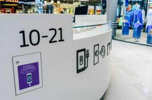 Nordea Maksuautomaatti